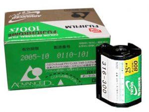 Fujifilm Fujichrome 100ix APS Film